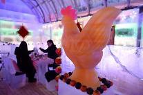 [영상중국] 겨울엔 역시 하얼빈, 얼음 식당에서 훠궈를