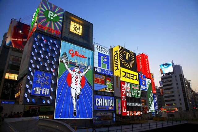 今年春节韩国旅游市场热度飙升 日本东南亚等短途游成主流