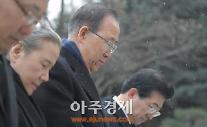 """중앙선관위 """"潘, 대선 출마할 수 있다""""…피선거권 인정"""