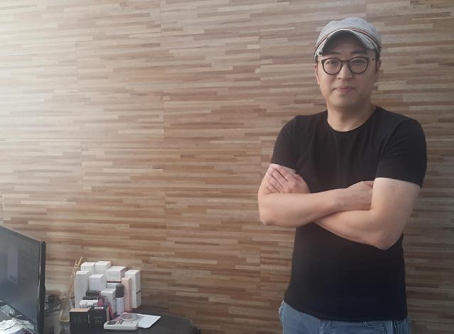 韩国时尚品牌WITHIPUN 网红营销进入中国市场