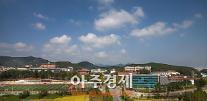 동국대 경주캠퍼스 글로벌융합연구소, '대학교 국제개발협력 이해증진사업' 선정