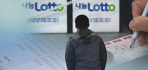韩国去年福利彩票投注量刷新纪录 经济低迷民众寄望彩票致富