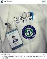 '종영' 낭만닥터 김사부 유연석 오늘이 마지막이네 아쉬움 가득[☆SNS#]