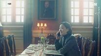 [아주동영상] '도깨비' 지은탁 결국 기억 잃을까…단서는 써니와의 통화? [알면FUN]