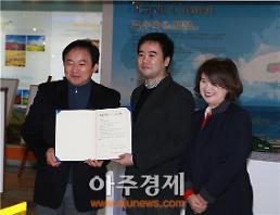 제주 출신 故 김수남 사진작가 작품 고향에 기증