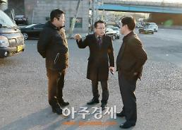 안산시의회 정승현 부의장 부곡동 옹기마을 현장활동