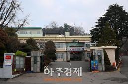 서천군, 지역경제 활성화 위해 상반기 1438억원 신속집행 추진