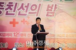 """<산동성은 지금>전동근 회장 """"더 많은 봉사와 헌신을 실천할 것"""" [한중친선협회 자선음악회 특집]"""