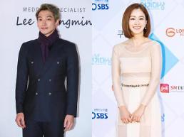 Singer Rain announces marriage this week with actress Kim Tae-hee