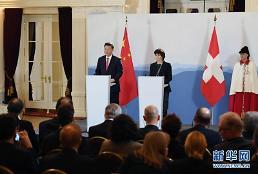 시진핑, 도리스 로이타르트 스위스 연방 대통령과 회담 (3)