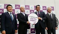 ネクセンタイヤ、日本トヨタ通商と「ネクセンタイヤ・ジャパン」販売法人設立