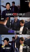 [VIDEO] 「ヒョンビン X ユ・ヘジンのすべて」・・・映画「共助」の特別なインタビュー
