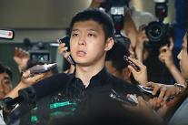 "JYJユチョンに性的暴行を受けたと誣告した女性、懲役2年の有罪・・・""虚偽事実の厳罰"""