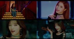 [아주스타 영상] 루나-하니-솔라, 콜라보곡 HONEY BEE
