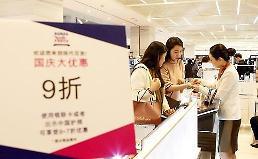 .韩积极招揽中国游客并修订反腐法案 以挽回内需萎缩.