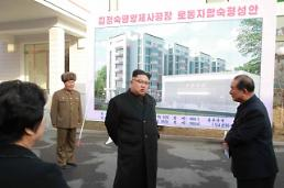 .[UPDATES] State TV shows N. Korea leader Kim Jong-un limping again  .