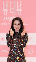 女優ソン・ジヒョ、JTBC plusのビューティー番組「ビューティービュー」のメインMCに抜擢