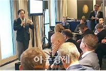 원희룡 지사, 다보스서 전세계에 제주 미래전략 밝혀