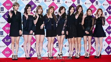.Girl group TWICE to continue hit streak with new track in February.