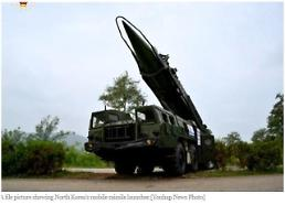 N. Korea suspected of placing two ICBMs on mobile launchers: Yonhap