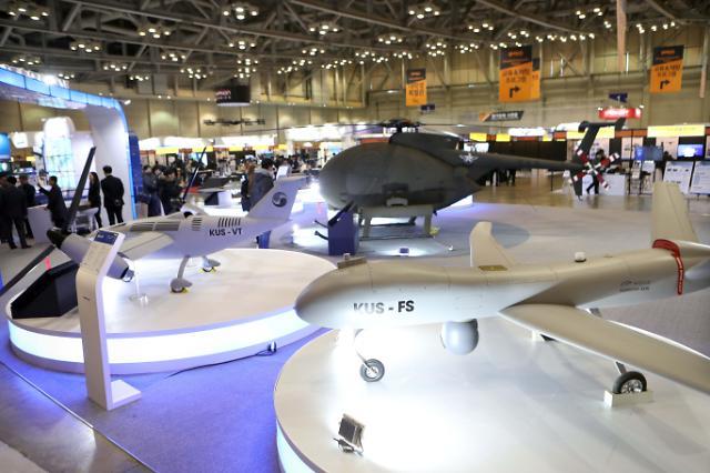 亚洲最大规模无人机展览在釜山举行