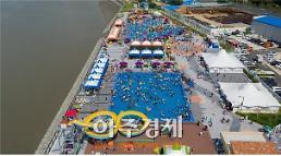 군산야외수영장, 봄부터 가을까지 다채로운 놀이공간 제공