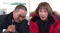 서인영 사태, 영상 공개에 일부 네티즌 동업자 매장시켜 버리는 게 합당한 건가요 JTBC '님과 함께' 홈페이지에 항의