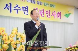 문동신 군산시장, 읍면동 신년인사회 마무리...'뜨거운 호응'속 성료