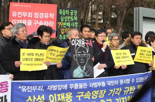 有钱就无罪吗?韩律师团体谴责法院未批捕李在镕