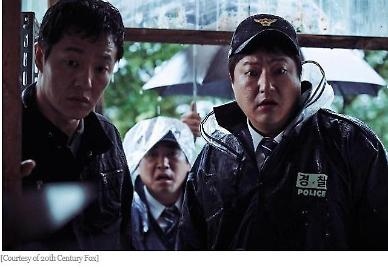 .Ridley Scott in talks on remaking S. Korean hit movie The Wailing: report .