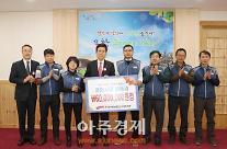 포항시 공무원노조, 포항사랑 상품권 6000만원 구매...조합원들에 배부