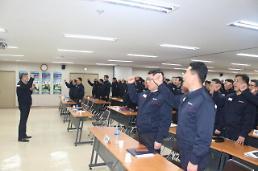 쌍용자동차, 2017년 생산본부 목표달성 결의대회 실시