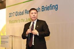 SC제일은행, 경제전망 세미나 2017 글로벌 리서치 브리핑 개최