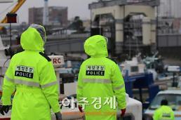 군산해경, 기상악화, 안전관리에 경찰력 집중