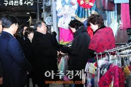 〈포토〉 제수용품 사는 시민 만난 백경현 경기 구리시장