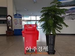 안양시 만안구 사랑의 손편지 쓰기 운동 전개