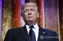 황교안 권한대행, 트럼프에 축하서한…파트너십 심화·발전 기대