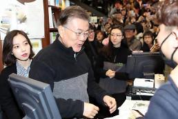 문재인 블랙리스트가 문화계 황폐화시켜…정권교체로 심판해야