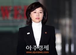 """민주 """"조윤선 장관 사퇴 건의한 문체부 직원 응원"""""""