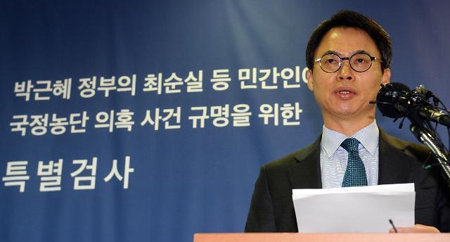특검팀 '이재용 구속영장 재청구 고려 중'