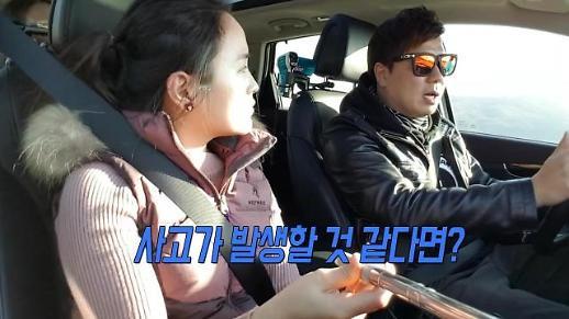 [파킹토킹] 겨울철 눈길 운전, 안전하게 하려면?