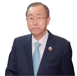 Ex-UN chief apologizes over US request to arrest his brother