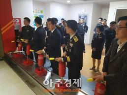 의왕소방서 119안전체험관 준공식 개최