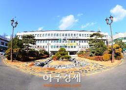 안산시 단원구 민원인 편의 무인민원발급기 자체점검