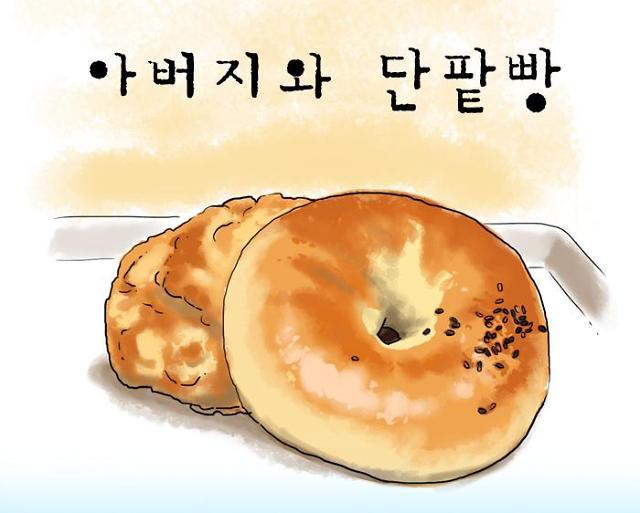 [설날추천웹툰] 설명절 귀경길, 귀성길 볼 만한 아잼 추천웹툰!