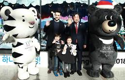 .Winter Olympics in Pyeongchang to become testbed for new technologies: Yonhap.