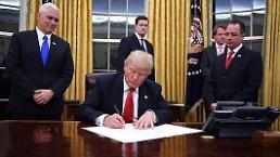 .特朗普宣布美国退出TPP 韩美FTA迎机遇与挑战.