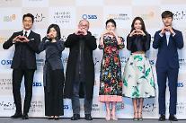 イ・ヨンエ&ソン・スンホン主演のSBS新ドラマ「師任堂、色の日記」の制作発表会