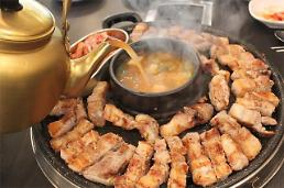 .Pork belly meat Samgyeopsal most favored by foreigners.