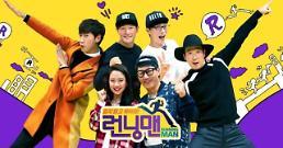 .SBS将继续制作《Running Man》 6位固定成员阵容不变.